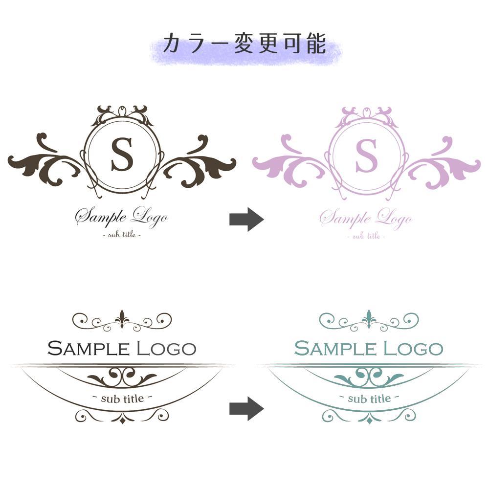 デザインを選ぶだけでロゴ完成!カラー変更もできます 最短当日納品!早く・安く・簡単に!高品質なロゴが欲しい方へ♪
