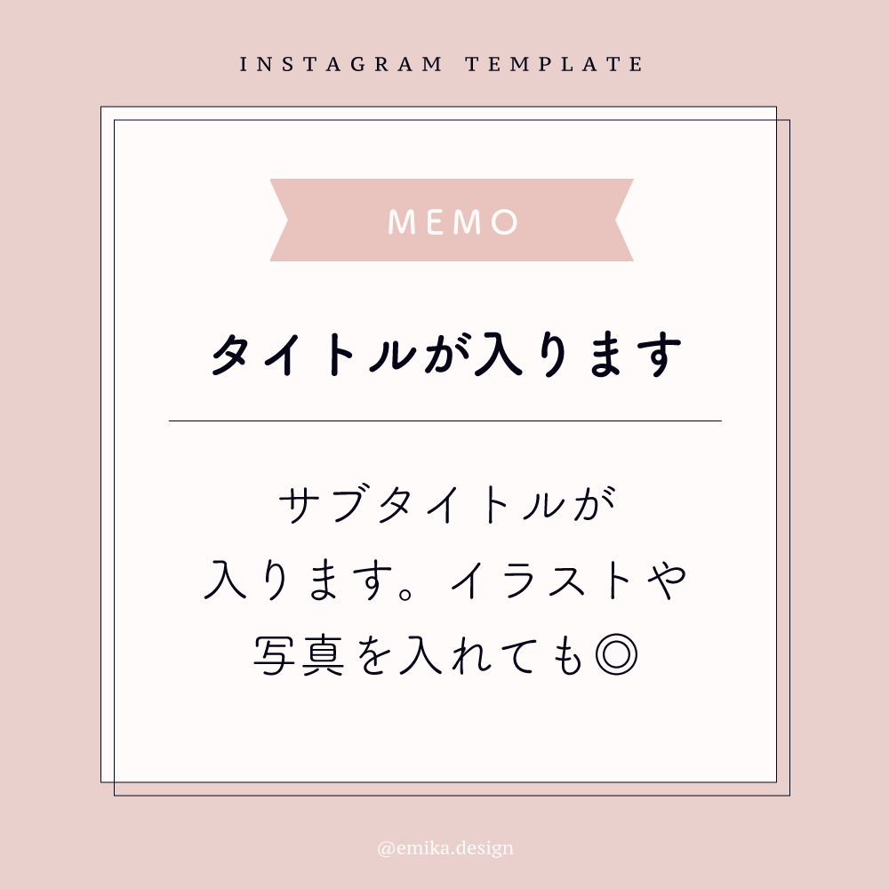 Instagramの投稿テンプレートを作ります セミオーダー!おしゃれな投稿をしたい方におすすめ! イメージ1