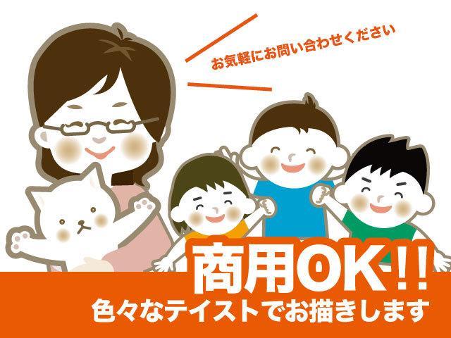 あなたのご希望に合わせたイラスト制作いたします お子さんの似顔絵、また挿絵などに!