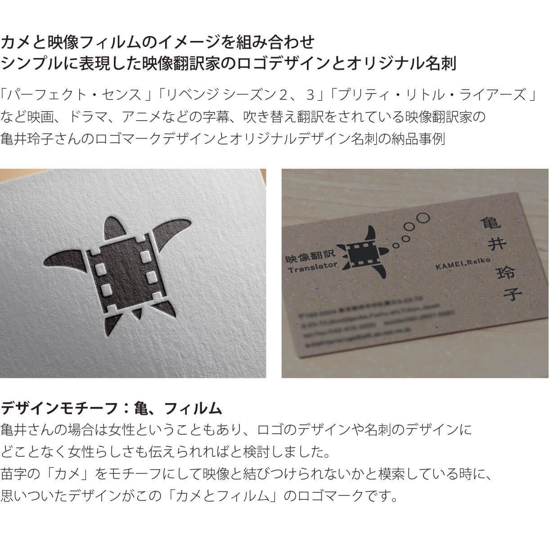 2名様限定、5千円でプロがロゴマークを制作します 1名様限定、デザイン誌に掲載多数。プロデザイナーが作るロゴ