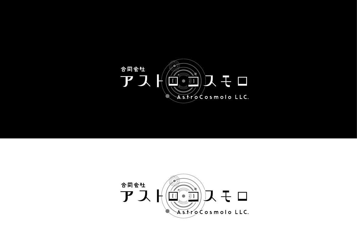 現役デザイナーによるロゴ作成。イメージを形にするお手伝い。