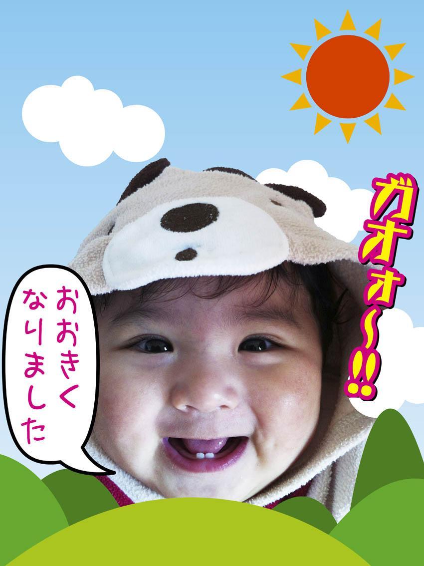 お子様やペットの写真を簡単なコラージュ、メッセージ挿入、色調補正などデザイン編集します