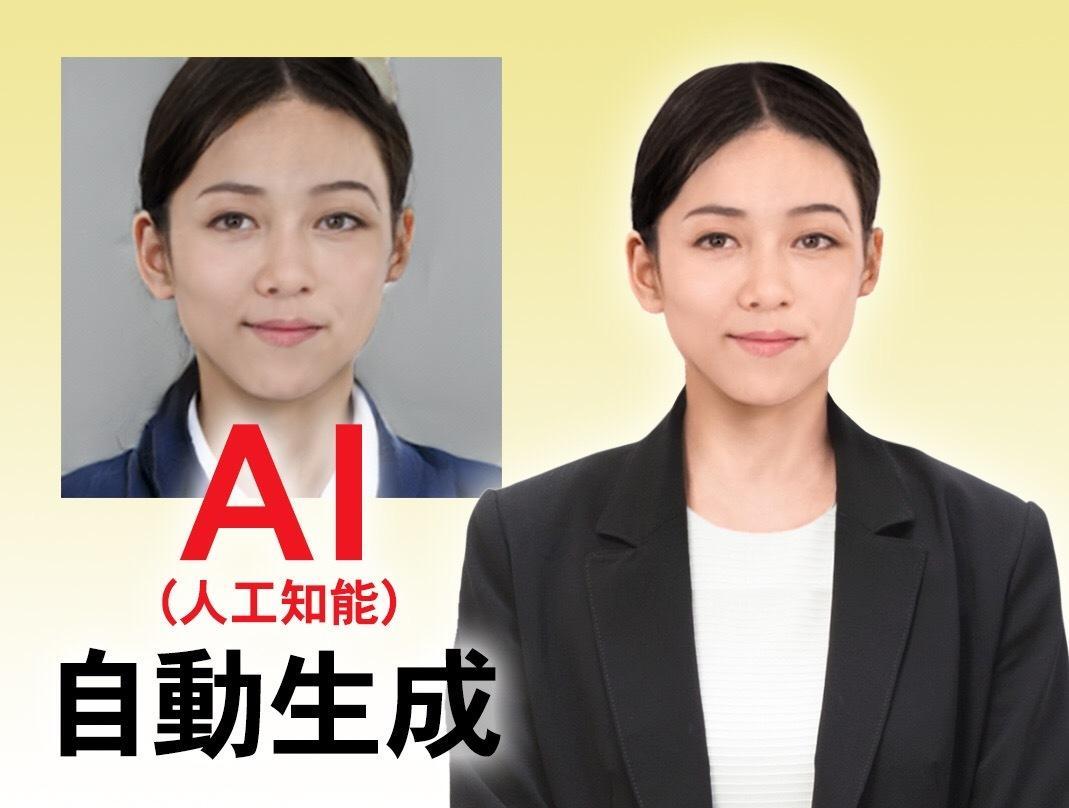 人工知能AIが作った顔写真に体を合成します どこにもないオリジナルの専属モデルが作れます!