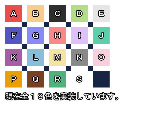 パーツを選んでイラストを作成します SNSアイコンや、ブログのアイキャッチやRPGツク―ルにも!