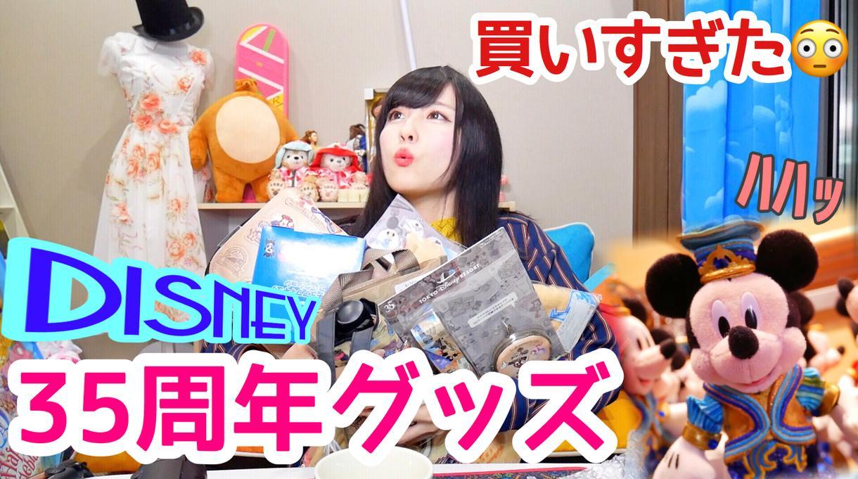 YouTuberみたいな動画作ります 3000円でワンランク上の動画を ´-`)チラッ