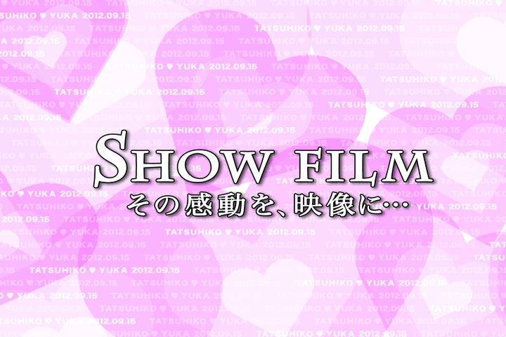 現役プロの映像ディレクターが、素敵なオリジナルMOVIE作ります!