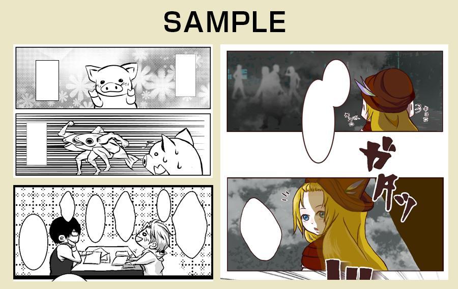 四コマ漫画、1ページ漫画作成します わかりやすく漫画で商品を説明したい!などお手伝いします!