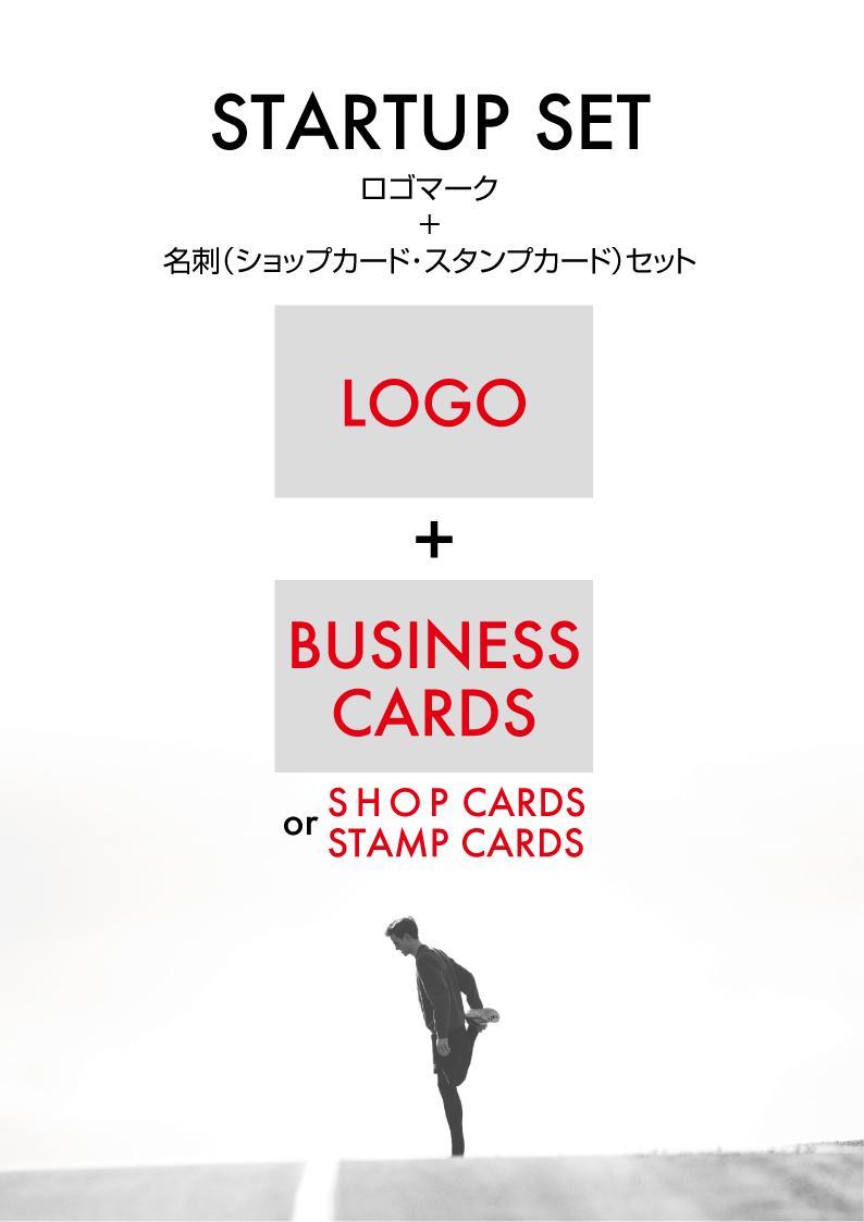 ロゴ+名刺デザインでスタートアップを応援します これから事業を始める方へロゴと名刺をセットでデザインします。