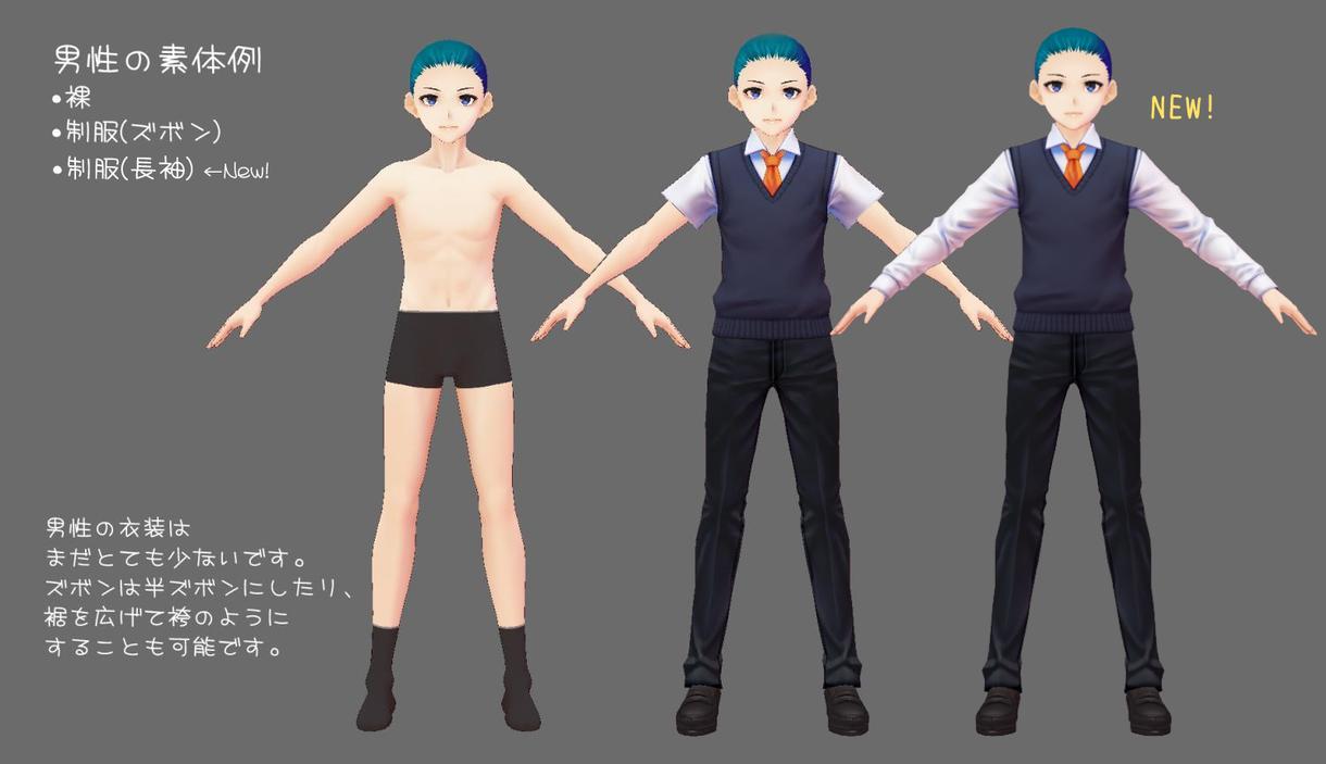 あなたのキャラクターを3Dモデルにします Vtuber等、自由に使える3Dモデル!