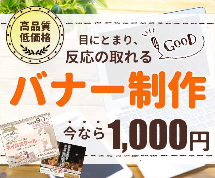 """しっかりと相手に""""伝わる""""デザインを作成いたします 格安1,000円にてご提供いたします! イメージ1"""
