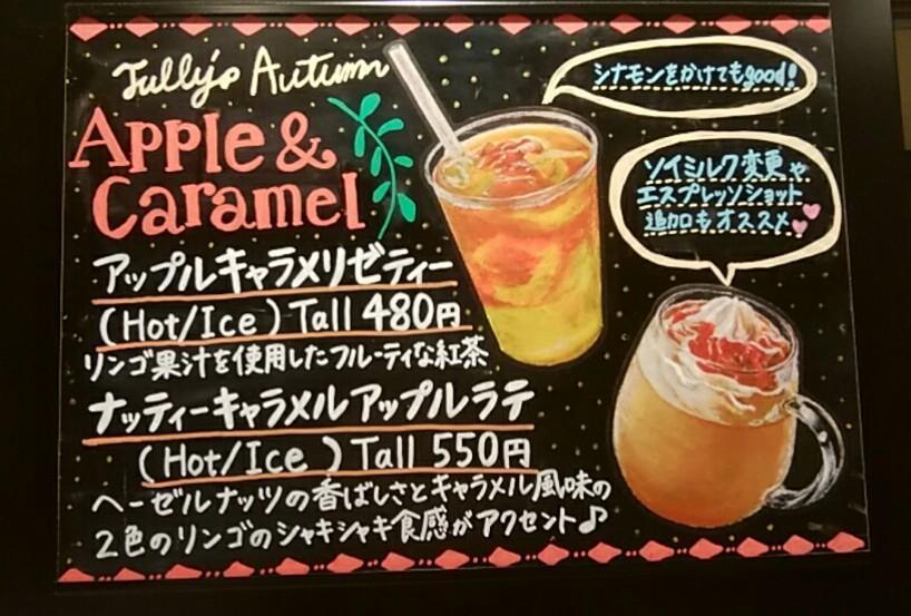 売上up↑の✨手描き看板(pop)✨丁寧に書きます 飲食店の看板や店内に掲示するpop(オススメしたい商品)に!