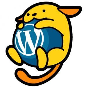 WordPress(ワードプレス)のインストール代行します。