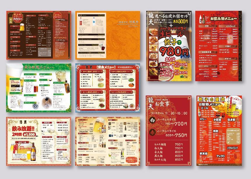 経験豊富なプロが飲食業態のメニュー作成します 様々な飲食業態の作成実績有!ホテルのバーから和洋中華ets!