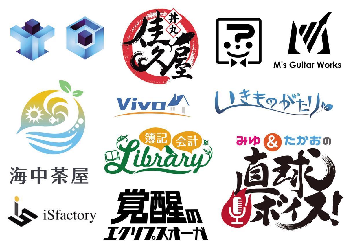 AI無償!プロのロゴを2パターン作成致します 破格∑(゚Д゚)★総評価数1800件突破!ハイクオリティロゴ
