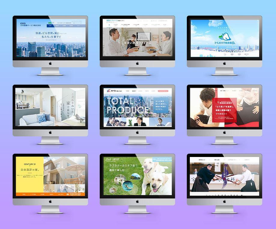 格安でオーダーメイドのホームページを制作します 個人事業主様や中小企業様のホームページにおすすめです