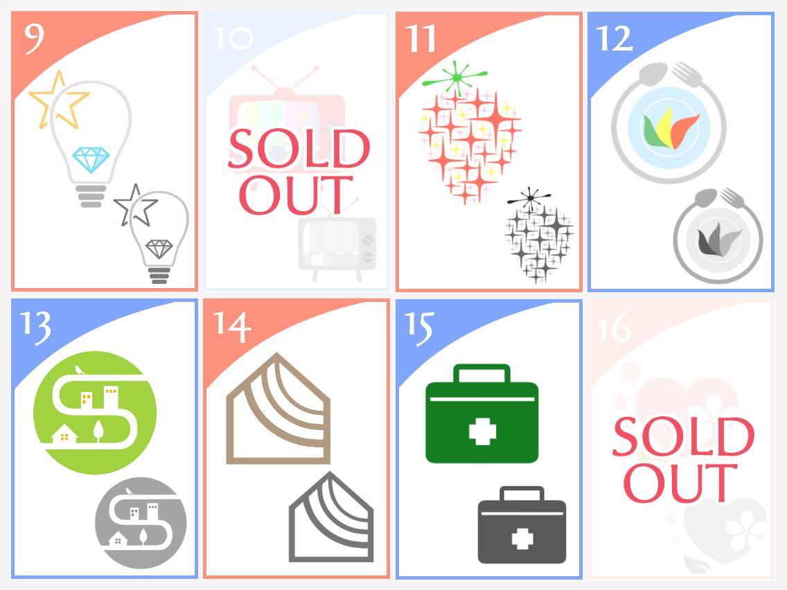 ロゴをカラーとモノクロの2パターンセットで売ります 【ロゴ販売1】カラー・白黒セット【色変更1回無料・先着順】