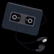 テープ起こし承ります 面倒な音声データや手書き文字の文字起こし、丁寧にいたします。 イメージ1