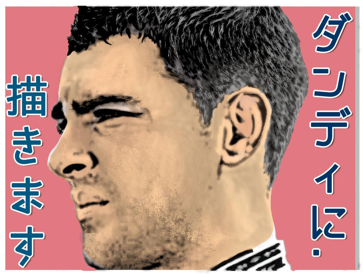 ◆ダンディになれるかも、写真を元に似顔絵を作ります◆