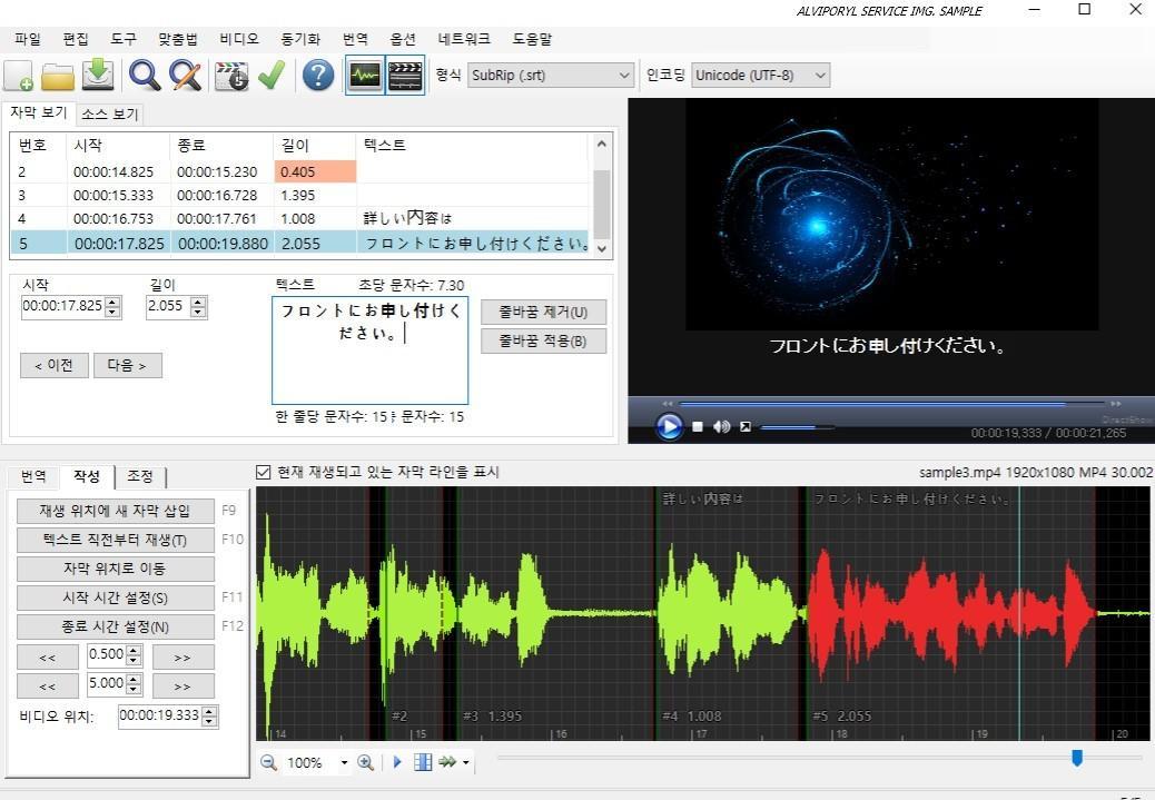 日本語⇆韓国語|動画翻訳・字幕挿入いたします 日本語動画に韓国語字幕!韓国語動画に日本語字幕つけます