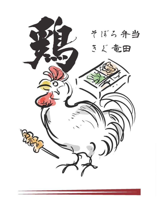 居酒屋・和食屋のポップサイン、メニュー表作成ます メニュー表などに書いてある料理、生き物のイラスト作成 イメージ1