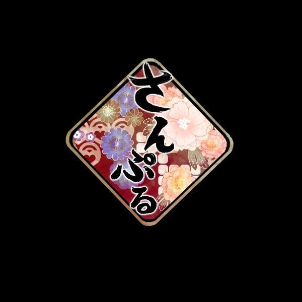 オシャレなロゴをデザインします ゴシック風・ロック風・和風などイメージをお聞かせください
