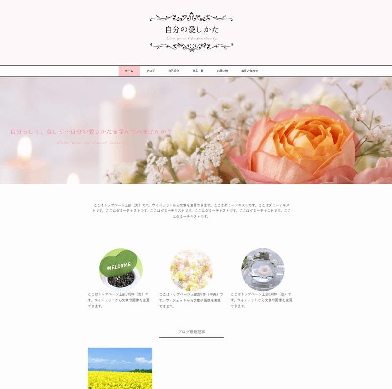 専用出品・WordPressでブログ制作します オシャレな自分だけのブログメディアを。