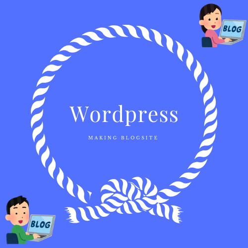 Wordpressでブログサイトつくります 初心者の代行・サポートします。一緒に作り上げましょう。