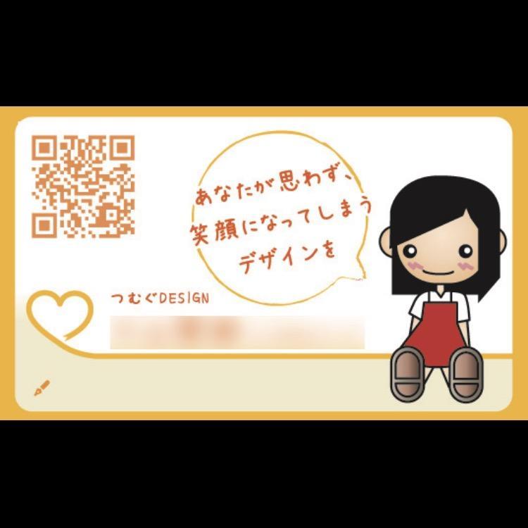 お試し価格の2000円で名刺のデザインをいたします とりあえず名刺を低価格でつくってみたい方必見!
