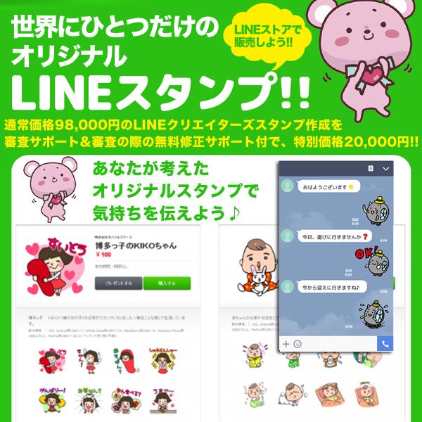 あなただけのオリジナルLINEスタンプを作成します 審査通過サポート!LINEの公式スタンプショップで販売しよう
