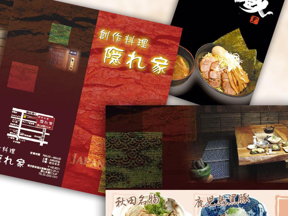 ちらしパンフの制作【カフェ・飲食店/集客】をします 美大卒・色検1級デザイナー作【集客できるデザインの秘訣とは】