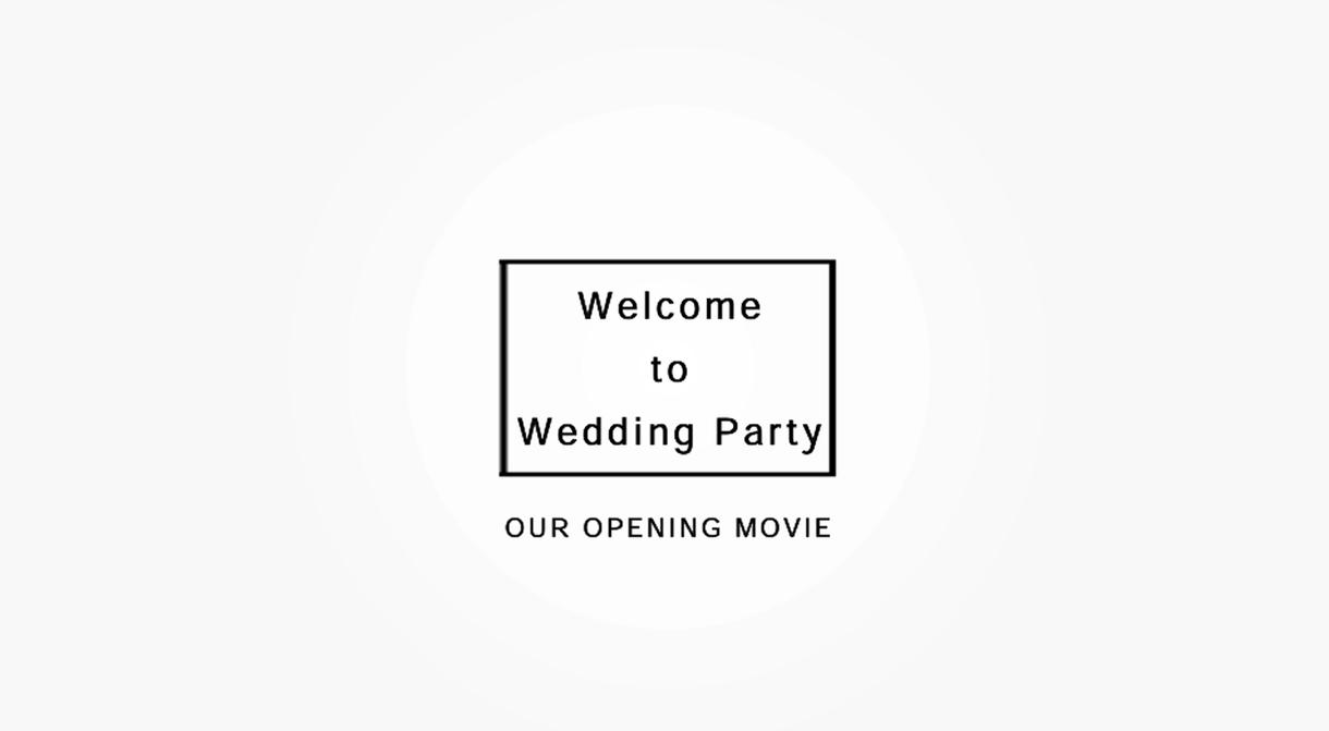 結婚式のオープニング映像を作成します 格安でおしゃれ!シンプルがGOOD!