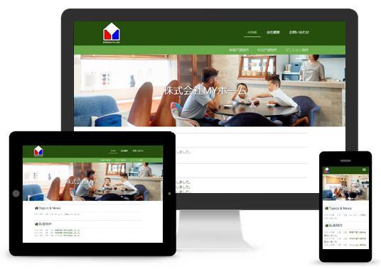 予約機能連携ホームページ作成します 教室サロン等、お客様も簡単に予約が出来て利便性が高まります。