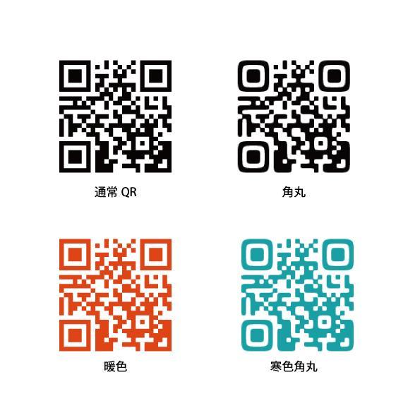 QRコード作成ます セットでも同一料金。SNSアイコンQRコード、地図用QRなど イメージ1