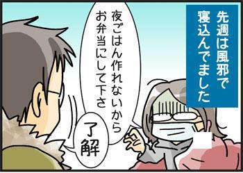 【受付停止中】★1コママンガ描きます★