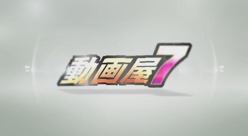 【限定提供!】クールなイントロ動画5パターン制作します!(BGM付)