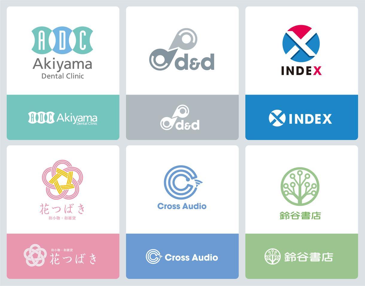 高品質なロゴを納得いただける価格で作成します シンプルでハイクオリティなロゴでイメージアップ!