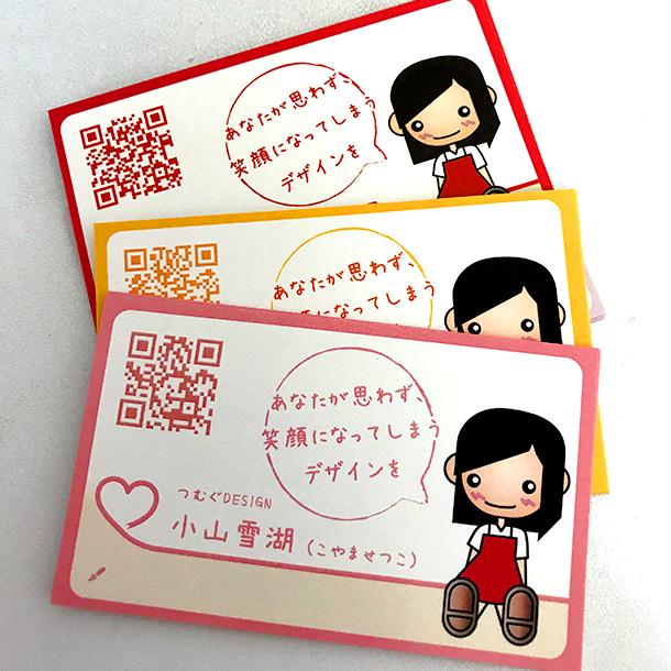 デザイナーが名刺・ショップカードをおつくりします 新しくお店やサービスを始める人!名刺が必要な人!必見です!