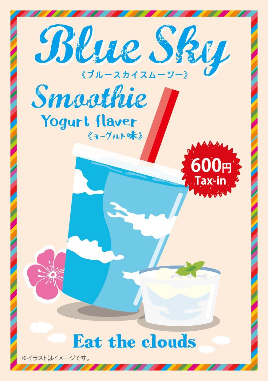 メニューカードB6サイズを7000円より作成します B6メニューカードを7000円より!! イメージ1
