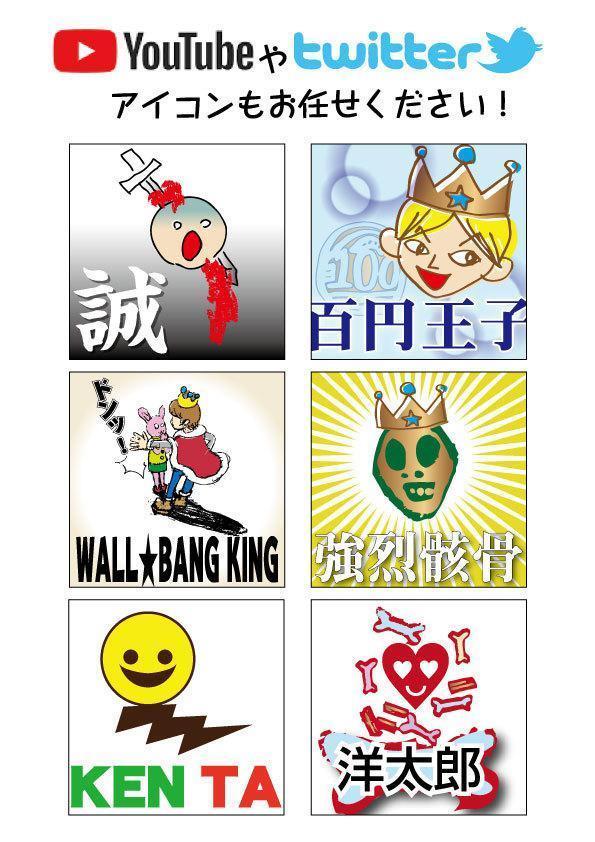 高品質!お店や会社のロゴをデザインいたします ロゴはブランドそのものです。貴社のブランドを制作いたします