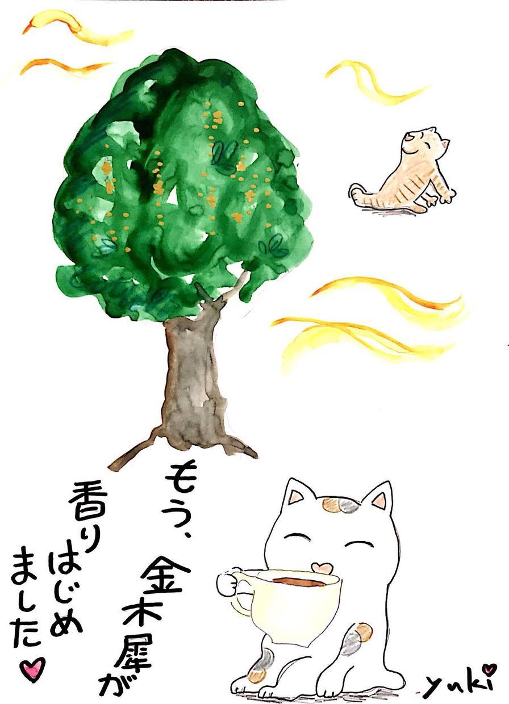イラストを描きます 独特の雰囲気で、ユーモアの有る絵です。