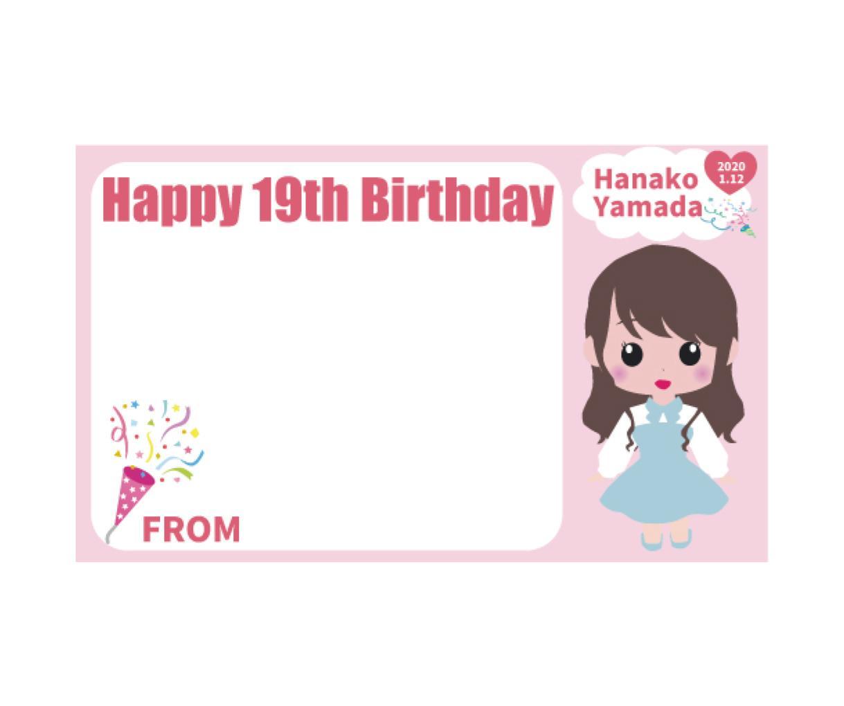 アイドルの生誕カード・グッズ等のデザイン承ります フリーデザイナー兼現役アイドルヲタクがお手伝い致します。 イメージ1
