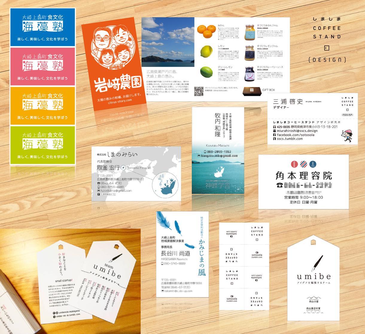 印刷納品。名刺と簡易ロゴで会話のきっかけつくります 名刺でコミュニケーションのきっかけづくりを。簡易ロゴもご提案