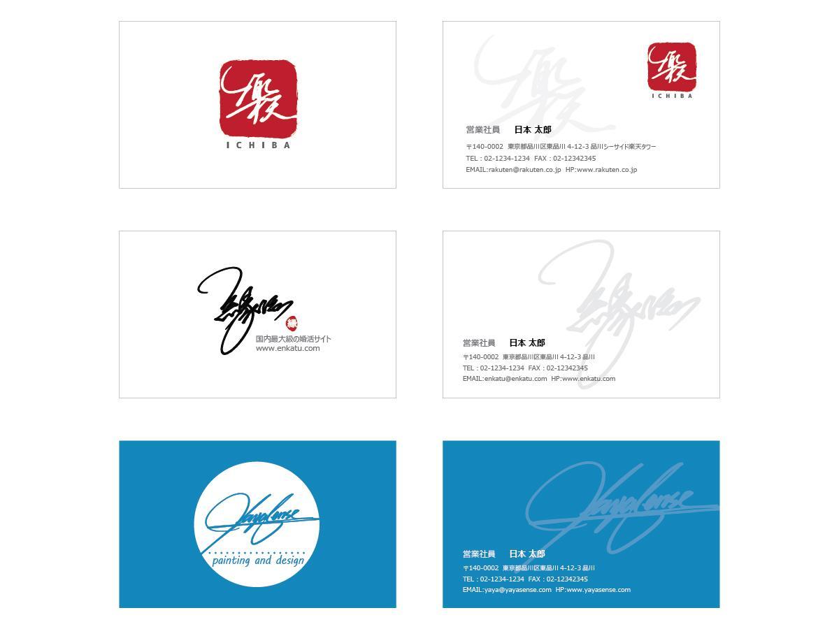 手書きサインをメインにしたロゴをデザインします 手書きサインをメインにしたロゴをデザインします。