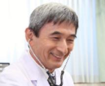 医療機関専門、WEB運営/制作/修正。医師人事に詳しいWEB制作会社です。出品者に問合せにて無料相談