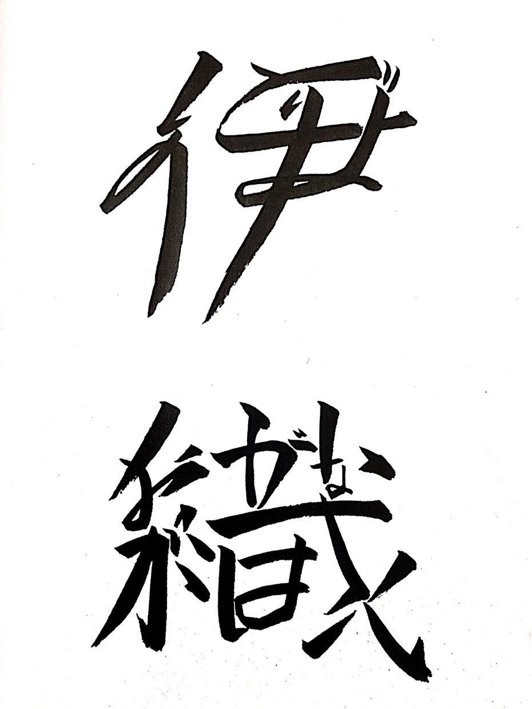 ことば漢字。名前をひらがなでつくります あなた自身や、あなたの大切な人たちへ