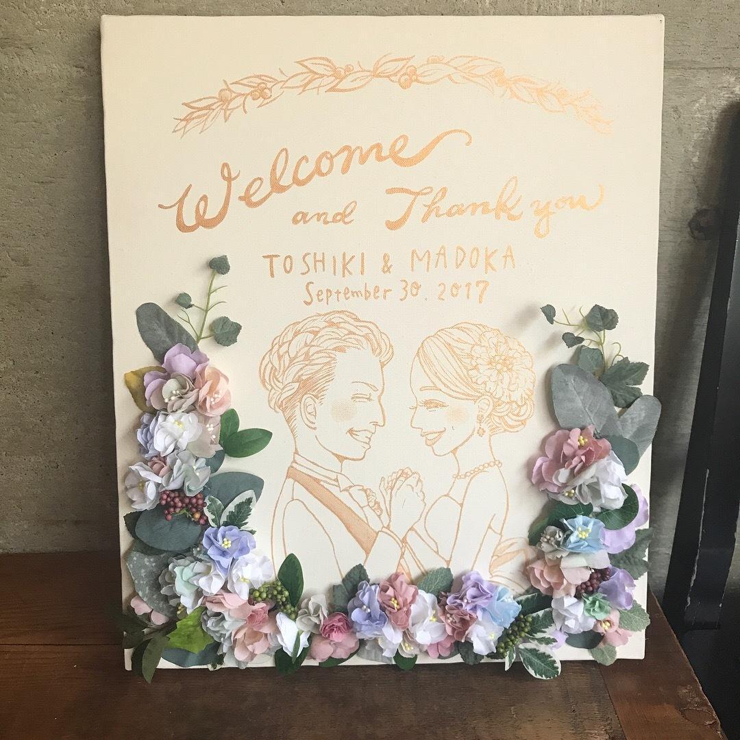 似顔絵、その他ご希望のウェルカムボード描きます 結婚式が近い方、プレゼントや感謝の気持ちを伝えたい方