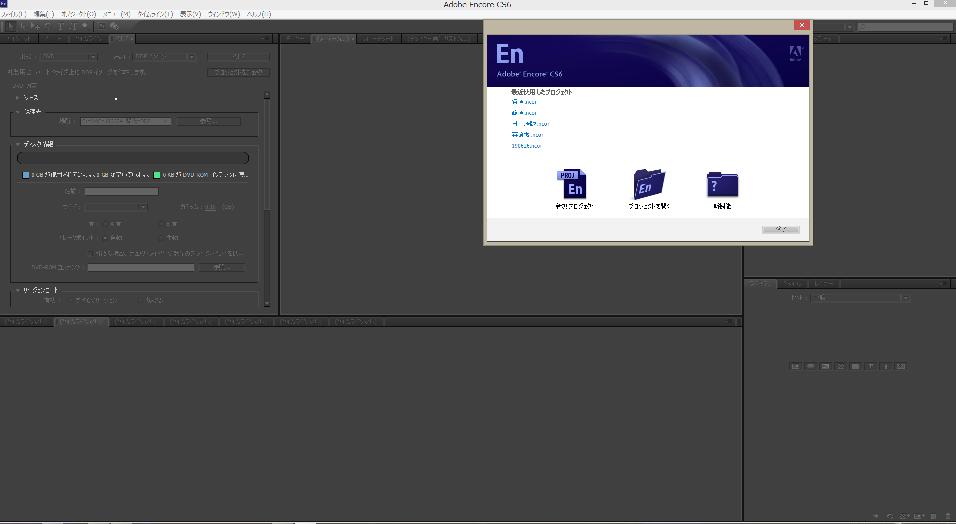 高画質のブルーレイディスクを制作致します 高画質で残したいならブルーレイで作ったほうが、断然良いです!