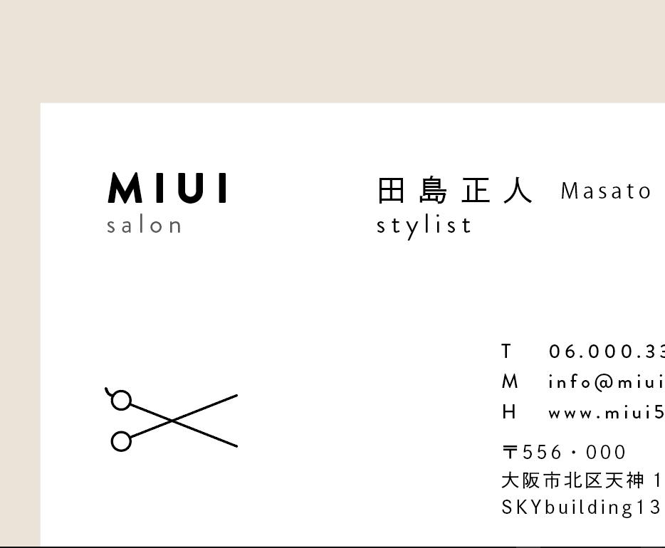 美容師orクリエーター系の名刺を作成します テンプレート固定/ミニマルデザイン/即納