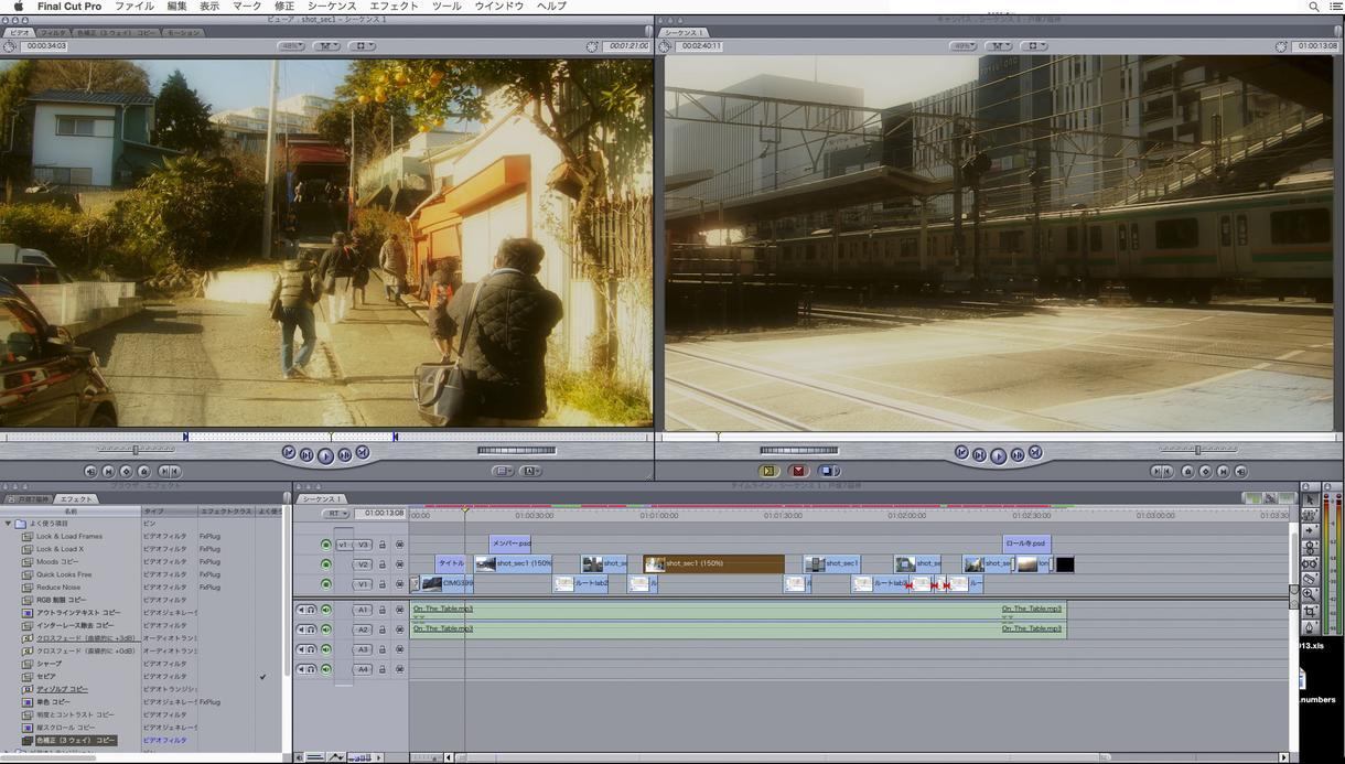 撮影した動画を編集します 編集してカッコよくします!モーショングラフィックスもバッチリ