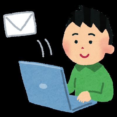 ビジネスメール・チャットを添削します ビジネスメールが苦手!な社会人や就活生の方、必見です イメージ1